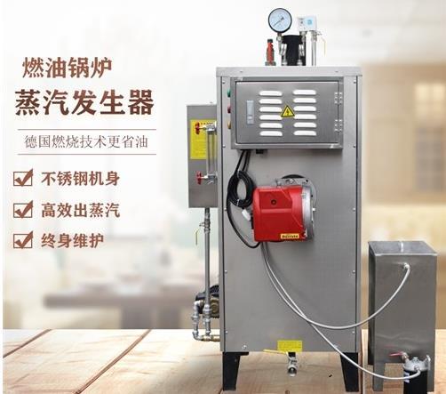 云南蒸汽锅炉如何保养?